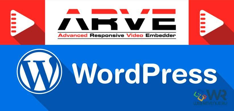 Плагин Video Embedder или как вставить видео на блог