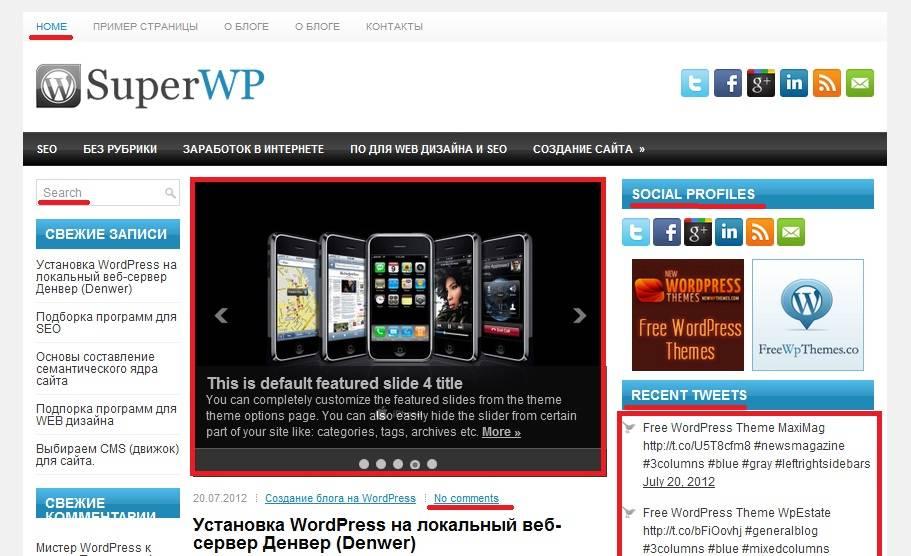 Как перевести WordPress шаблон или плагин?