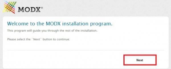 продолжение установки MODX REVOLUTION
