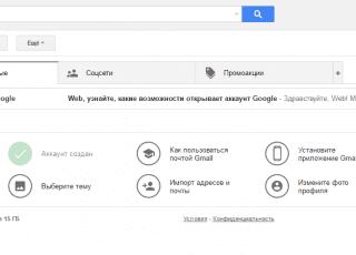 почтовый ящик от гугл