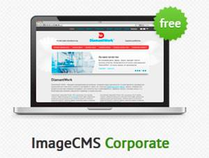imagecms corporate