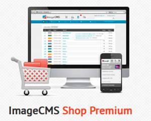 imagecms shop premium