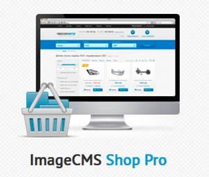 imagecms shop pro