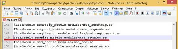 расскоментирование LoadModule