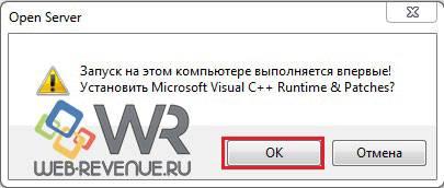 устанавливаем библиотеки microsoft visual c++ runtime & patches для корректной работы open server