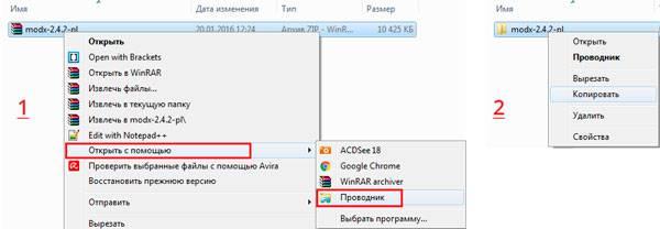 Modx перенос с openserver на хостинг хостинг популярный