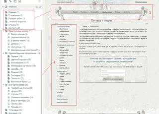 Менюшки на сайте и структура документов в админке MODX