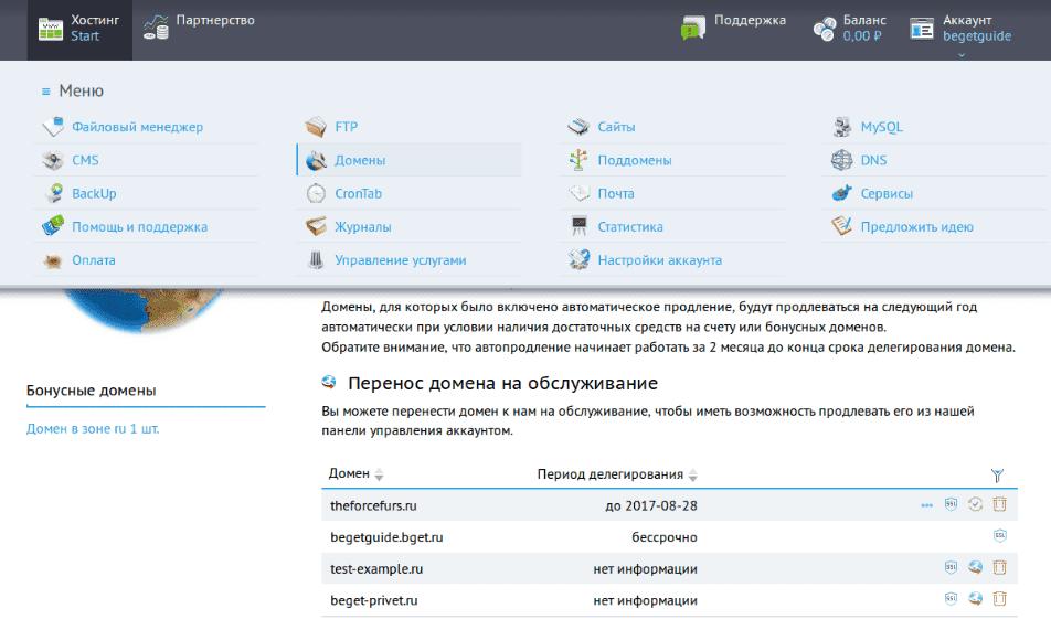 хостинг сервер кс 1.6 дешевый
