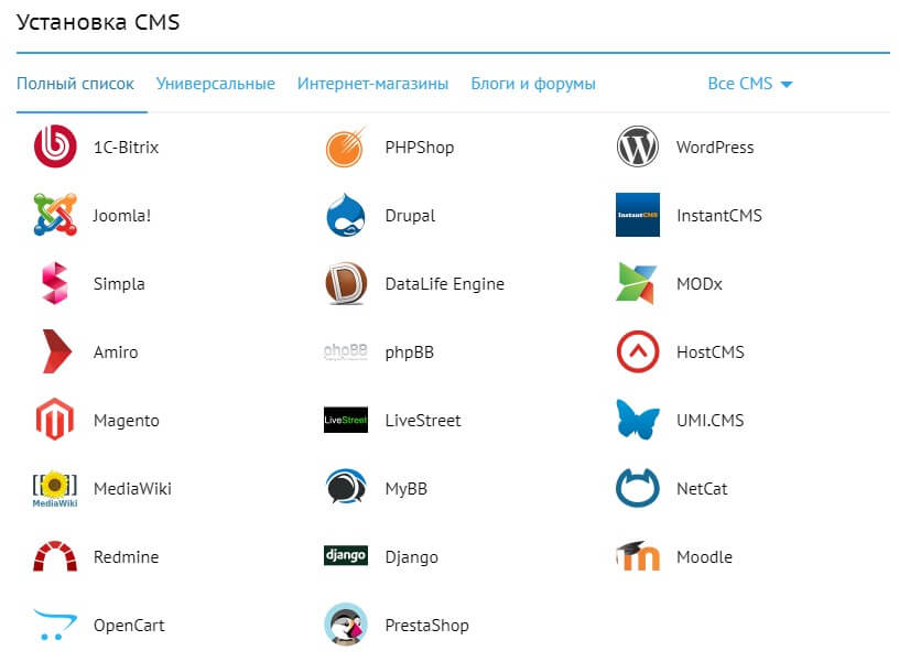 Автоматическая установка CMS в beget.com