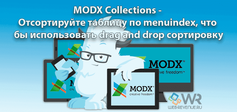 MODX Collections