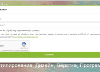 MODX форма с Google reCAPTCHA(v2)