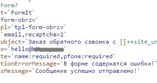 Пример вызова recaptcha