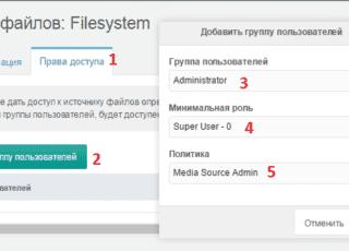 Удаляем источник Filesystem для manager