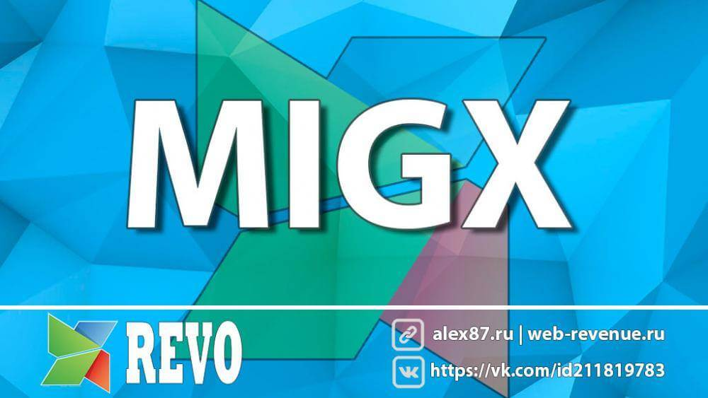 MIGX - MODX Revo