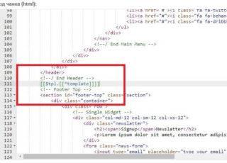 удаляем лишний код и прописываем конструкцию