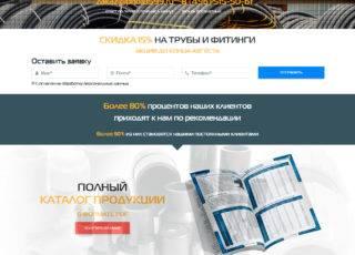 дизайн-главной-страницы-сайта