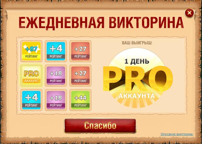 Как заработать на бирже Text.ru