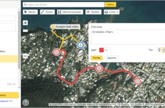 Создание и встраивание интерактивной Яндекс карты на сайт (без программирования)