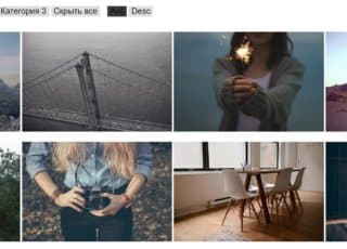 пример галереи с фильтром по категориям