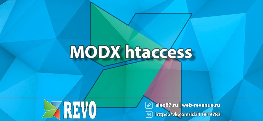 MODX htaccess