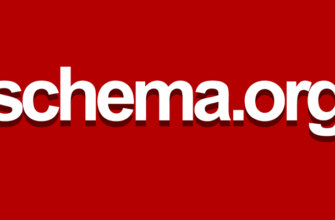 Микроразметка Schema.org для Блога