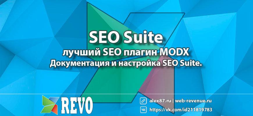 SEO Suite